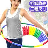 可拆卸式80CM按摩呼拉圈P260-005  80公分波浪呼拉圈.組合式韻律體操圈.收納硬管美體圈健身圈.兒童成人健身器材