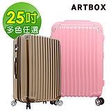 【ARTBOX】綺麗冒險-25吋PC鏡面可加大旅行箱 (多色任選)