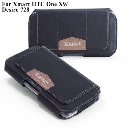 X_mart HTC One X9 / Desire 728 流行潮流腰掛皮套 -friDay購物 x GoHappy