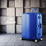 Rowana 星鑽冰糖金屬平框避震行李箱 29吋(寶石藍)