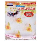 ★2件超值組★橘之屋 花漾彩繪洗衣網 / 丸型