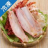 生凍帝王蟹腳切盤500G+-5%/盒