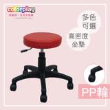 辦公椅/電腦椅【Color Play玩色系生活館】卡蘿簡約旋轉升降圓凳(四色)