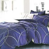 美夢元素 精梳棉涼被床包組 夢想起航-雙人四件式