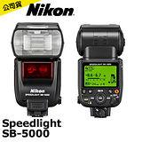 Nikon Speedlight SB-5000 / SB5000 原廠閃光燈 外接式閃光燈 (公司貨)- 加送 SONY三號四入充電電池組+防潮箱