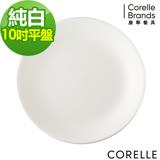 (任選) CORELLE 康寧純白10吋平盤