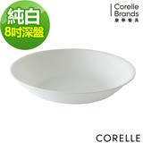 (任選) CORELLE 康寧純白8吋深盤