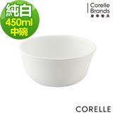 (任選) CORELLE 康寧純白450CC中碗
