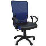 《LOGIS邏爵》晶典雙色網背皮墊電腦椅/辦公椅/學習椅3色