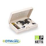 元健大和助聽器(未滅菌) 天籟 充電式雙耳款 UP-6ETS