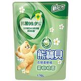 熊寶貝衣物柔軟精-茶樹抗菌補充包1.75L