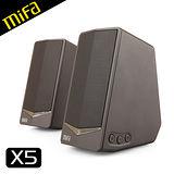 MiFa X5 桌上型質感Hi-Fi喇叭