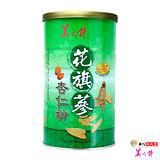 美人計-花旗蔘杏仁粉1盒(600g/罐)