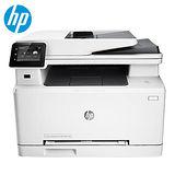 HP Color LaserJet Pro MFP M277dw彩色雙面無線多功能複合機 (送雀巢MINI ME咖啡機)