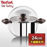 Tefal法國特福 享味不鏽鋼系列24CM雙耳湯鍋 C9004614