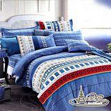 【情定巴黎】時光夢境100%精梳純棉單人三件式床包被套組