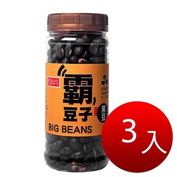 康健生機 霸豆子-黑豆180g-3罐 組(任選館)