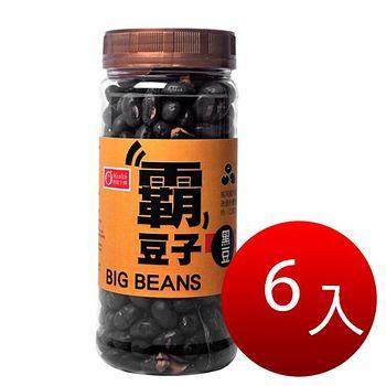 康健生機 霸豆子-黑豆180g-6罐 組