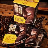 【靖天莊園咖啡】耶加雪夫-濾掛咖啡(10gx5包)