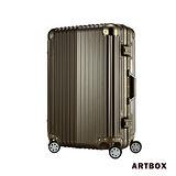 【ARTBOX】超次元 - 29吋 輕量PC鏡面鋁框行李箱(摩卡棕)
