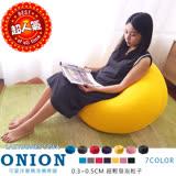【BNS居家生活館】Onion 可愛洋蔥樂活懶骨頭
