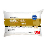 3M FILTRETE健康防蹣枕心-竹炭型
