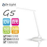 Dr.Light G5 LED多功能護眼檯燈