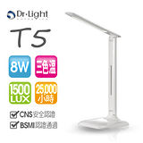 Dr.Light T5 觸碰可調三色光檯燈