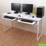 《DFhouse》蘭斯特160公分多功能工作桌*附兩鍵盤*兩色可選