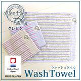 【クロワッサン科羅沙】日本今治(imabari towel)~calendrier天然水直紋 方巾33*36cm