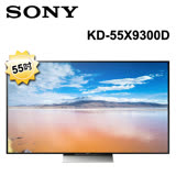【SONY】55型 4K 3D液晶電視 KD-55X9300D ★贈送★基本桌上型安裝(非壁掛式)