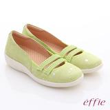 effie 挺麗氣墊 真皮絨面鬆緊帶奈米氣墊鞋(淺綠)