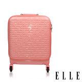 ELLE-18吋廉航通用款-馬卡龍系列專利前開式旅行/商務兩用行李箱/登機箱(馬卡龍粉) EL3117618-33