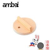 日本ambai 雪平鍋蓋 14cm專用-小泉誠 日本製