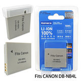 Kamera 通過BSMI認證 Canon NB-4L 高容量相機鋰電池