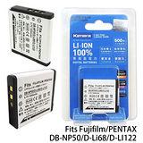 Kamera 通過BSMI認證 Fujifilm NP-50 PENTAX D-Li68/D-LI122高容量相機鋰電池