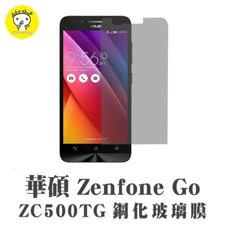 ASUS 華碩 Zenfone Go(ZC500TG) 5吋 鋼化玻璃膜 (MM030-3) -friDay購物 x GoHappy