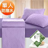 J-bedtime【幸運藤-淺紫】杜邦防潑水X防蹣抗菌單人床包式保潔墊