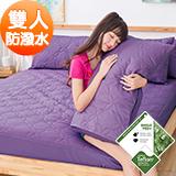 J-bedtime【幸運藤-深紫】杜邦防潑水X防蹣抗菌雙人床包式保潔墊