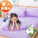 J-bedtime【幸運藤-淺紫】杜邦防潑水X防蹣抗菌雙人床包式保潔墊