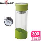 (任選) 義大利 BLACK HAMMER雙層耐熱玻璃水瓶-綠色