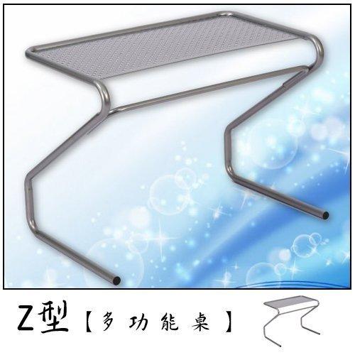 【BNS家居生活館】Z型多功能桌