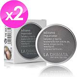 LA CHINATA 純淨天然橄欖精華唇鼻修護膏15ml (2件)