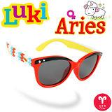 LUKI Aries girl 兒童安全偏光運動太陽眼鏡