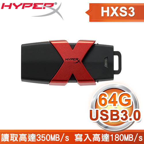 Kingston 金士頓 HXS3 128GB Savage USB3.0 隨身碟