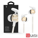 UiiSii云仕 超重低音高音質運動線控耳掛式耳機 (GT800)