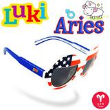 LUKI Aries boy 兒童安全偏光太陽眼鏡
