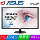 ASUS 華碩 VP229DA 22型低藍光不閃屏液晶螢幕