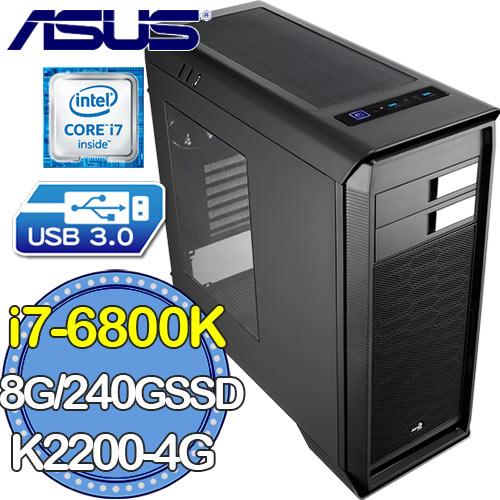 華碩X99平台【庫爾貝】Intel i7六核 QUADRO K2200-4G獨顯 SSD 240G燒錄電腦