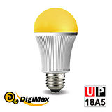 DigiMax★UP-18A5 LED驅蚊照明燈泡